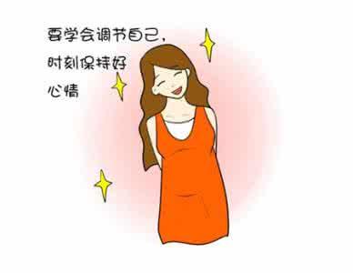 白癜风女性